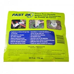Fast_2_K-SQ_4